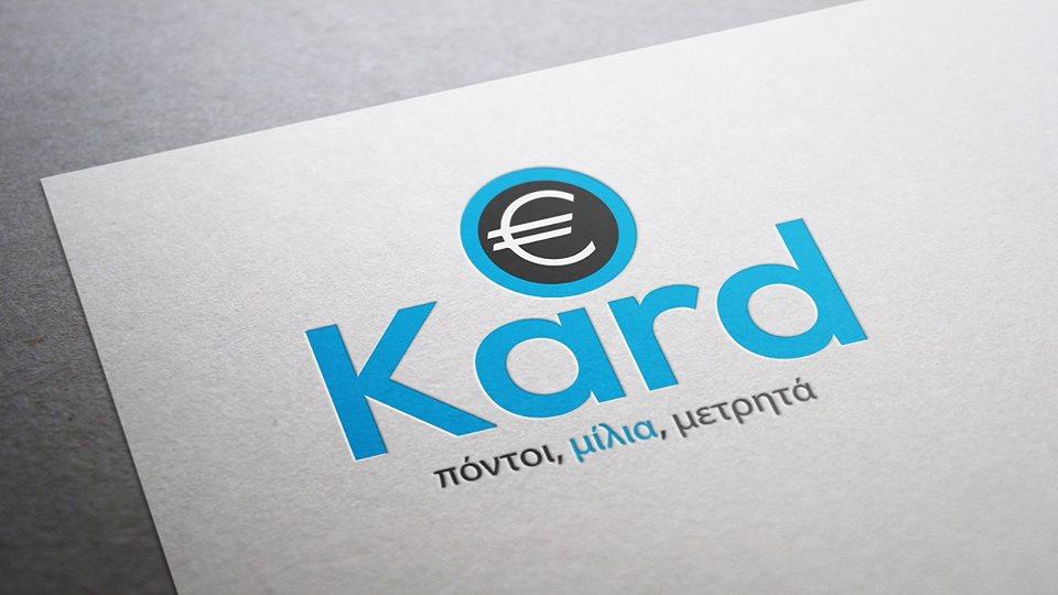 Συνέντευξη στο Startup.gr: Παναγιώτης Τάτσης - www.kard.gr