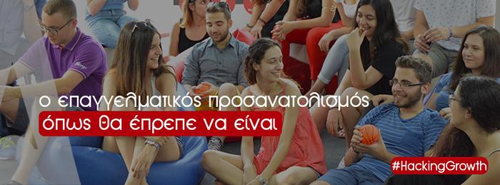 Συνέντευξη στο Startup.gr: Βαρβάρης Γιώργος - LeadCompass