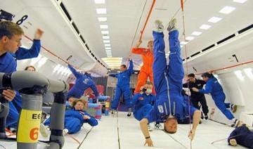 Διαγωνισμός καινοτόμων ιδεών για την εφαρμογή διαστημικών τεχνολογιών στην καθημερινότητα - «Down to Earth Competition»