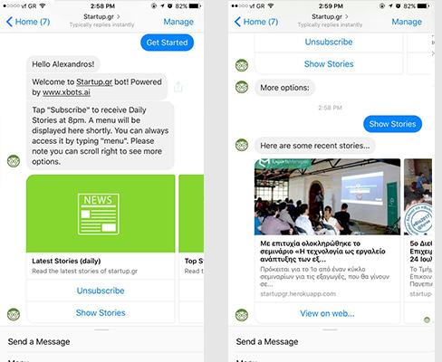 Συνέντευξη με το Startup Bot του Startup.gr (powered by XBOTS.ai)