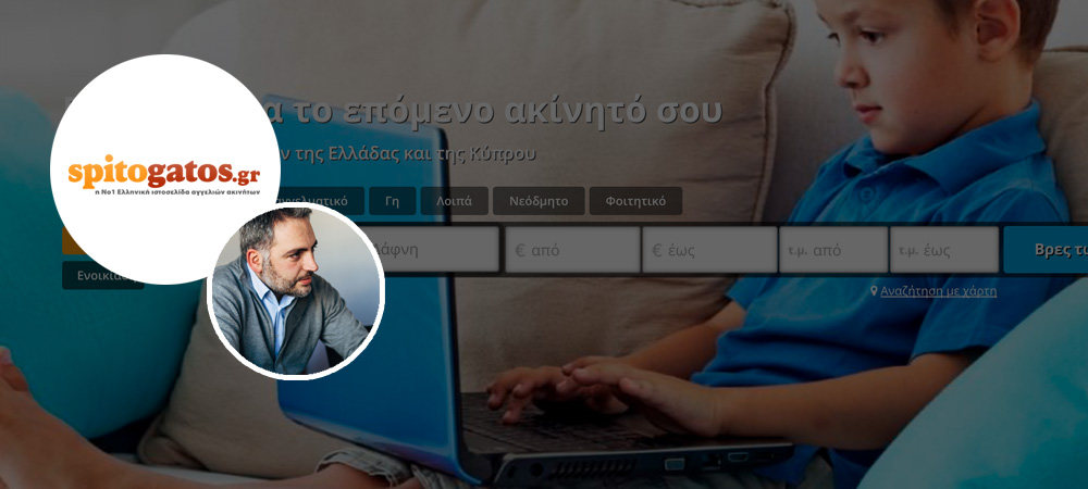 Online Tools & Websites που χρησιμοποιούν τα ελληνικά startups!