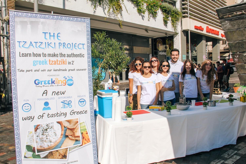 Συνέντευξη Startup.gr: Nίκος Θεοδωρής - Άννα Μανιά (greeking.me)
