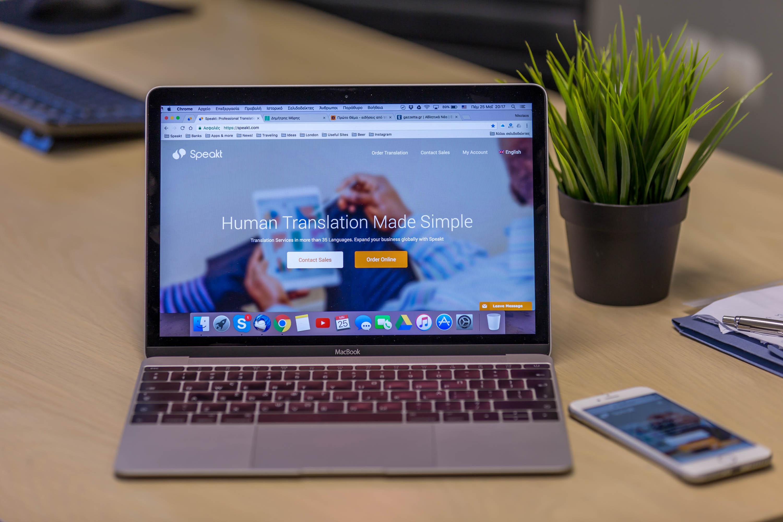 Συνέντευξη στο Startup.gr: Νικόλαος Σιτσάνης -  speakt.com!