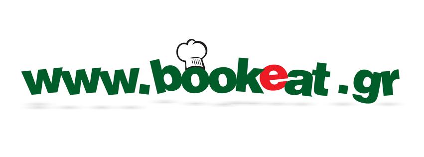 Bookeat.gr - Μαραγκάκης Μιχάλης