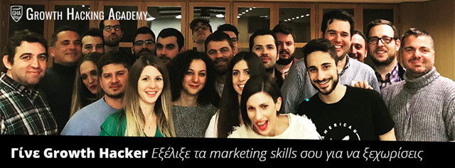 3ωρο crash-course για το Growth Hacking Marketing!