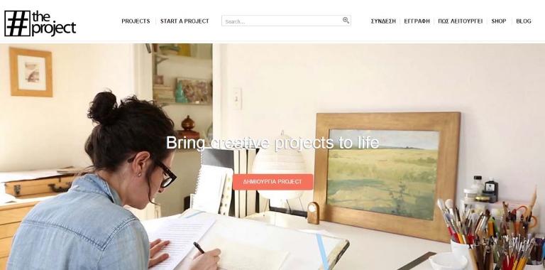 Συνέντευξη στο Startup.gr: Μαρία Μακρή - theproject.gr