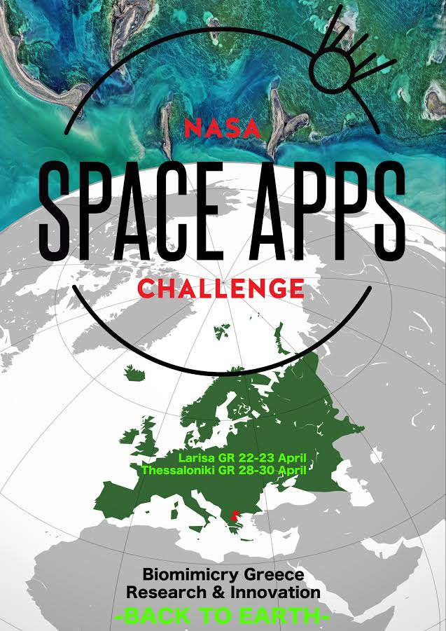 NASA Space Apps Challenge Greece 2017 – Thessaloniki & Larissa