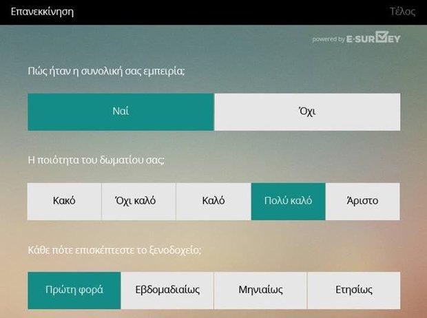 Είναι οι πελάτες μας ικανοποιημένοι; Συνέντευξη στο Startup.gr: Θοδωρής Σπηλιώτης -  E-survey.gr