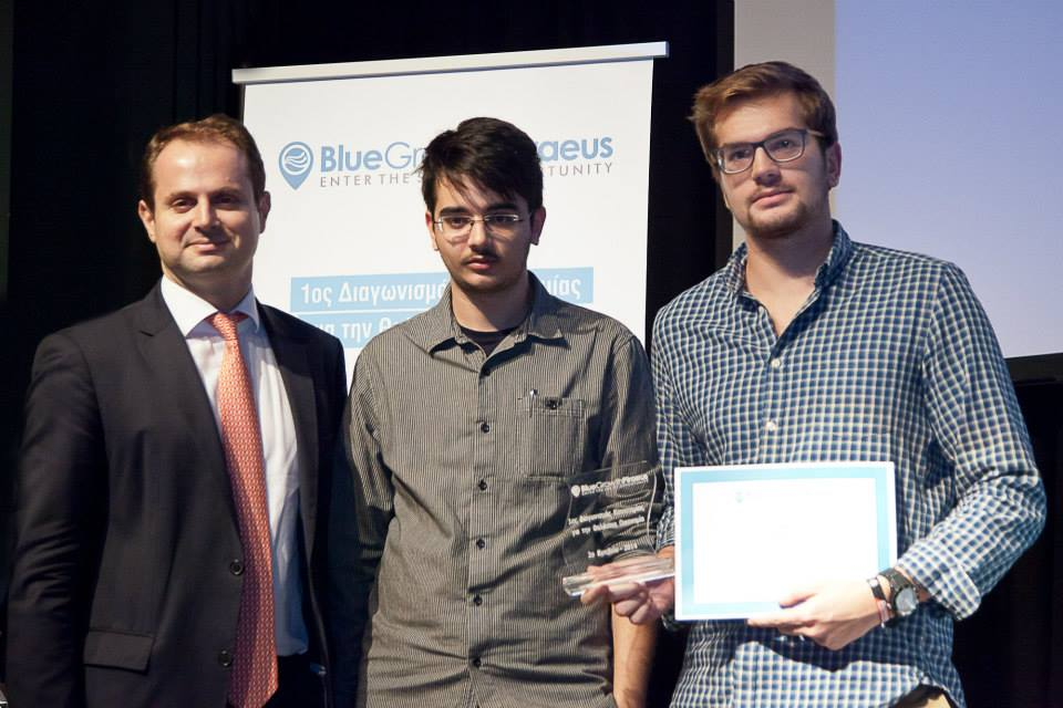Τελετή Βράβευσης Νικητών 1ου Διαγωνισμού Καινοτομίας για την Θαλάσσια Οικονομία «Blue Growth Piraeus»