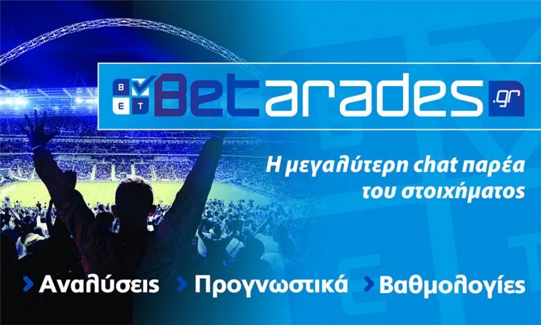 Συνέντευξη Startup.gr: WBS ΙΚΕ – Betarades.gr
