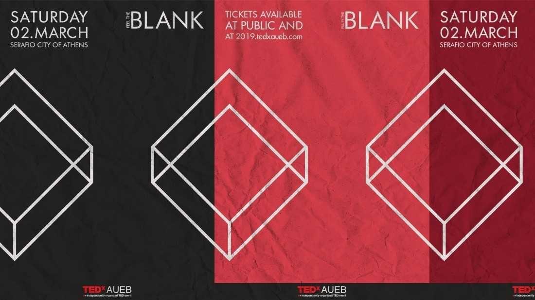 Το TEDxAUEB επιστρέφει με θέμα «BLANK»