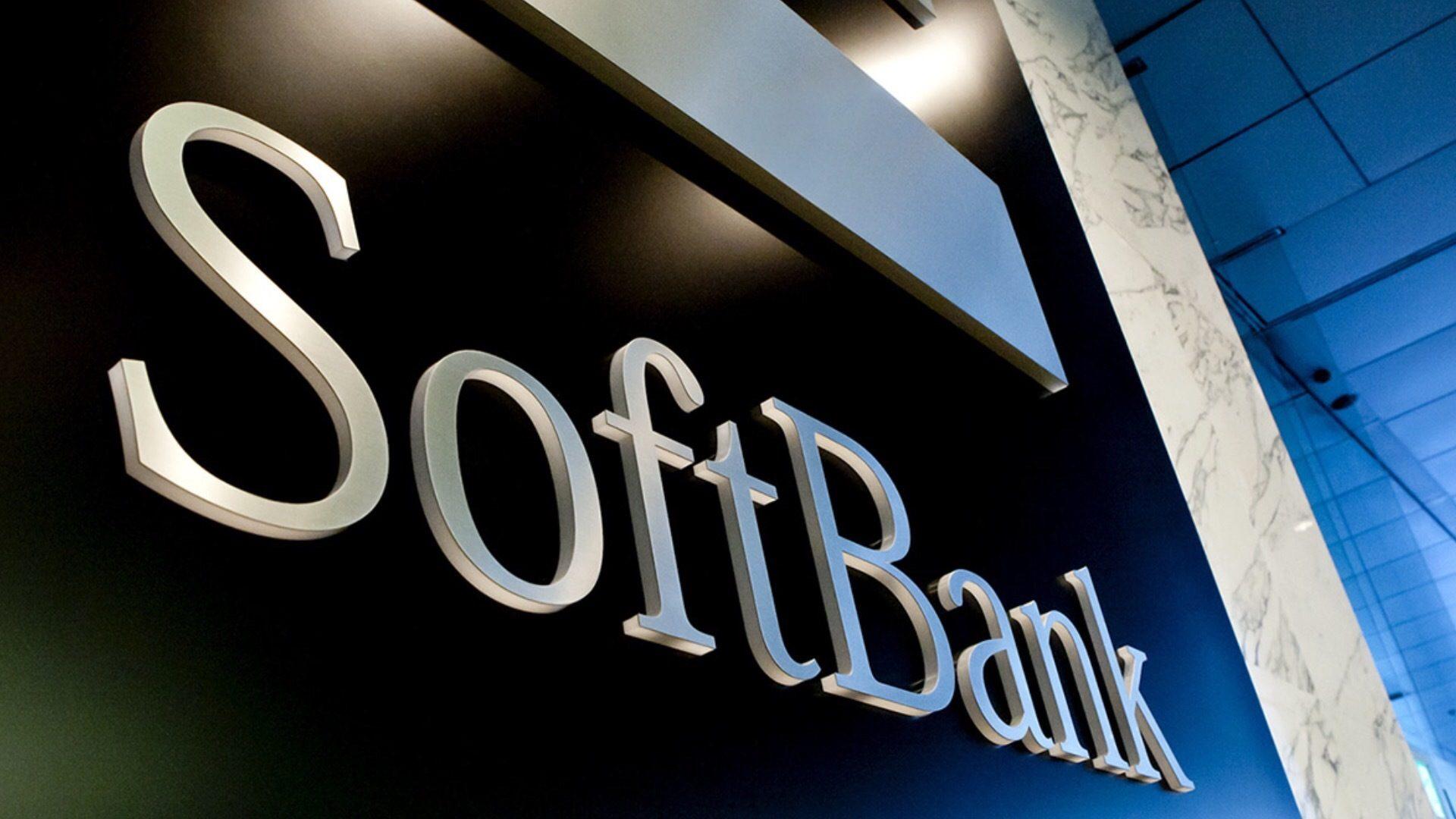 H SoftBank επενδύει 940 εκατ. δολάρια σε αμερικανική startup ρομποτικών οχημάτων