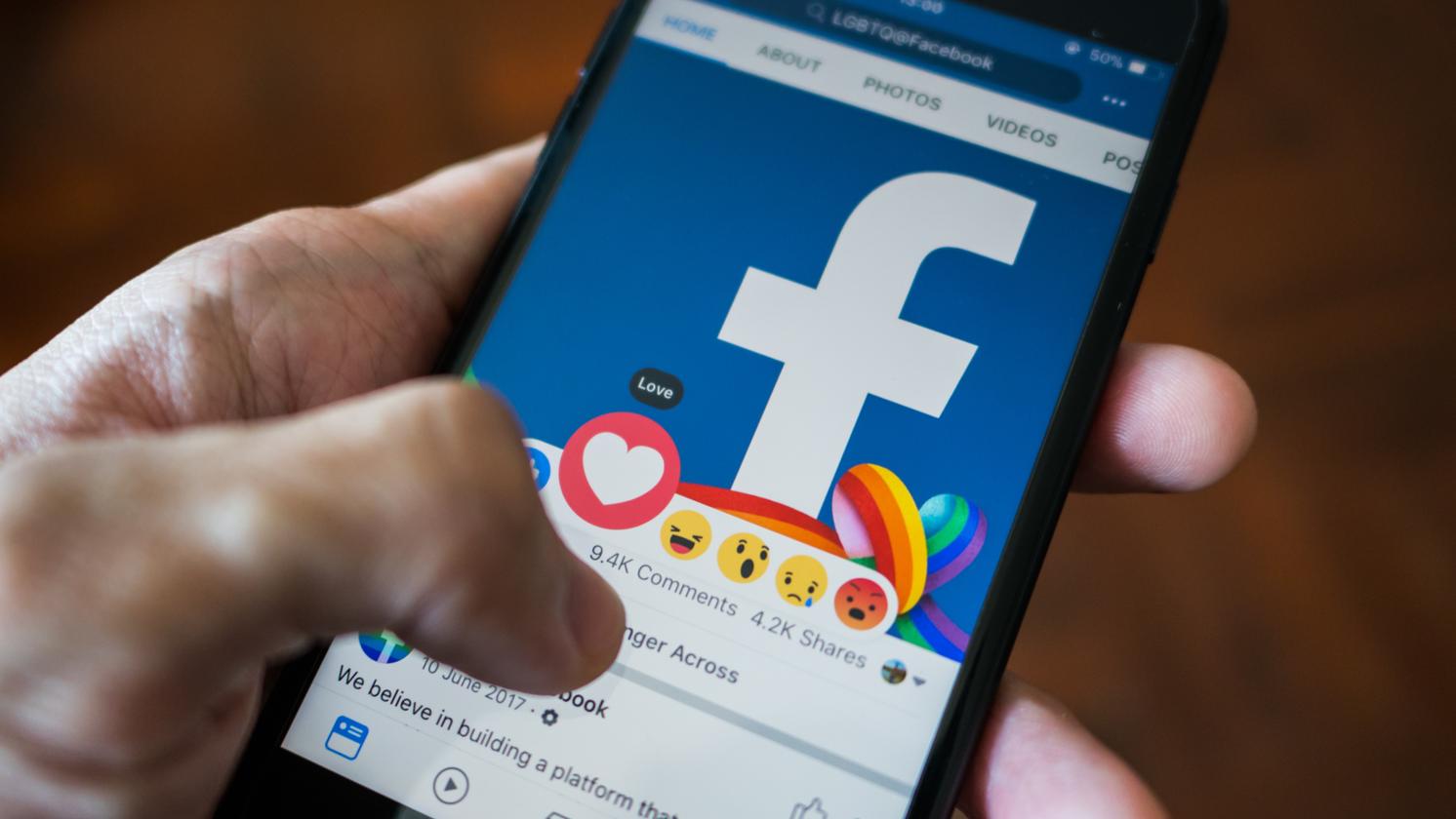Πώς το Facebook επηρεάζει αρνητικά την ψυχική σου υγεία;