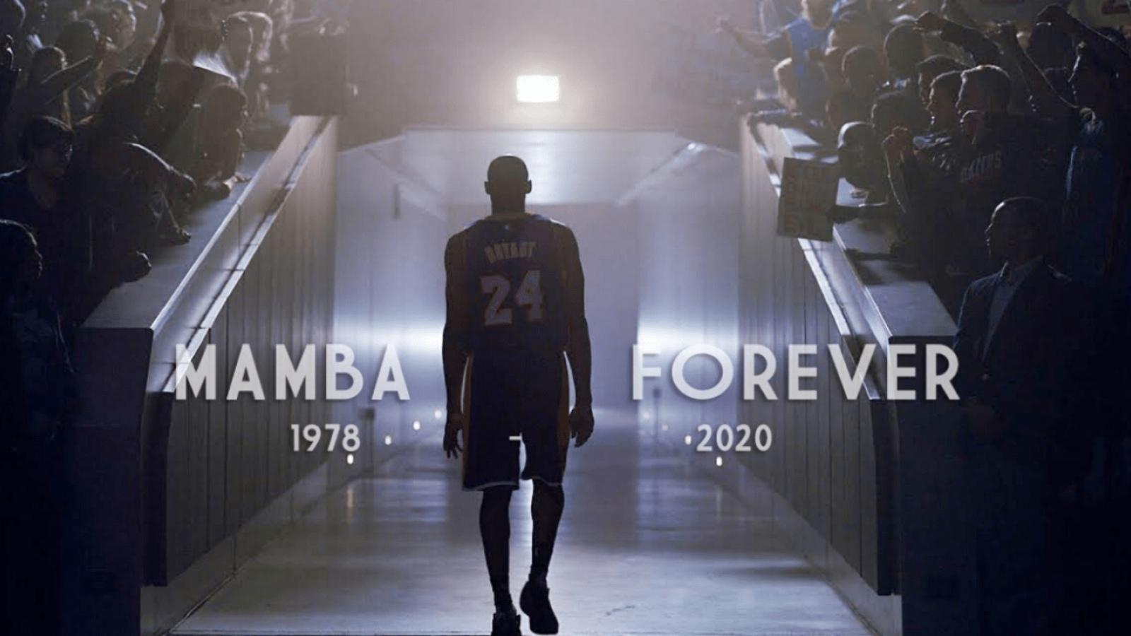 Η διαφήμιση της Nike για τη μνήμη του Kobe αποτελεί παράδειγμα για όλους μας